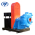 8 / 6 FF - AH Industry Mining & Mineral Centrifugal Slurry Pumps