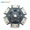 Factory price clutch parts racing clutch CD80047CB6