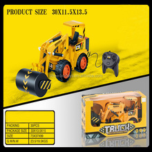 5 Channel Remote Control Wired Road Roller Toy