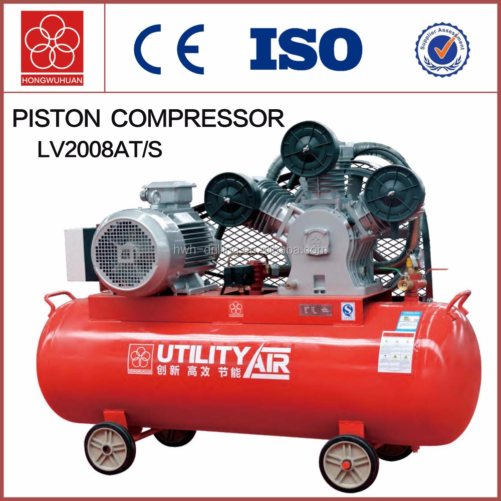 LV2008AT/S mini industries air compressor double piston