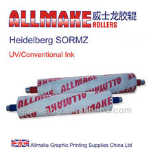 Custom Molded Rubber Roller for Heidelberg SORMZ