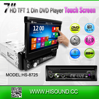 7 inch touch screen autoradio gps 1 din with bluetooth/1080p