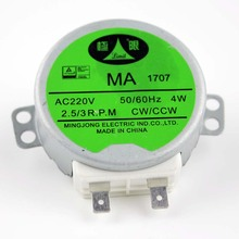ac small cw/ccw synchronous gear motor