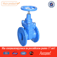 cast iron non rising stem flange gas valve gate valve PN16