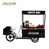 New arrival mobile snack food carts with wheels
