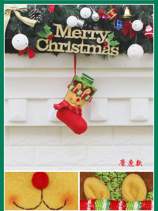 2019 wool felt fabric christmas decoration gift christmas stocking in stock