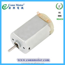 12v 180 <strong>dc</strong> electric car magnest motor vibrator for vacuum cleaner