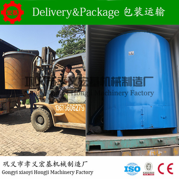 wood charcoal carbonization furnace for Bbq