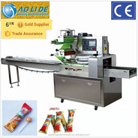 Lollipop candy packing machine ALD-250B