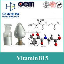 Factory supply wholesale Pangamic acid / Vitamin b15 powder for Antioxidant,cas no 14513-57-6