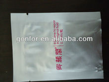 three side heat sealed pouch for cosmetic