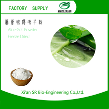 SR Organic Pure Natural Aloe Vera Extract Freeze Dried Powder 50:1/100:1/200:1 Concentration Bulk For Skin-Protective