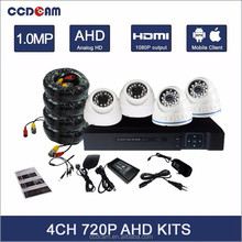 HD 720P indoor ahd security camera 4ch cctv dvr kit