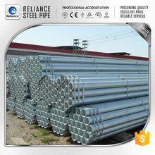 ROUND G I PIPE GALVANIZED STEEL FRAME GREENHOUSE