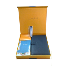 Muslim Gifts Quran book pen reader