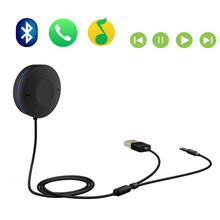 Bluetooth audio receiver handsfree car kit with play back control