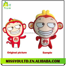 Soft Cute Boy Cartoon Character Plush Doll Toy for Children Gifts
