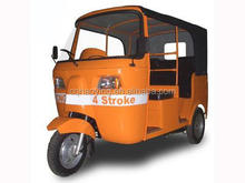 Cargo Three Wheeler tri motorcycle