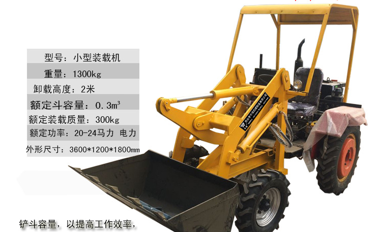 top sale mini backhoe loader in cheap price