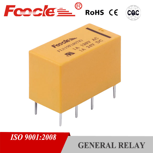 types of universal electrical relays 24v 2a sub-mini relay