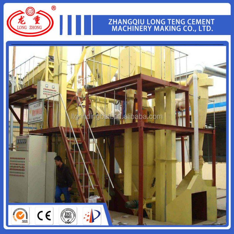 Wholesale low price high quality industrial wood pellet machine production line