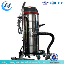 industrial heavy duty vacuum cleaner for concrete floor