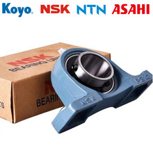 FK NSK UCP 205/16 pillow block bearing with high quality