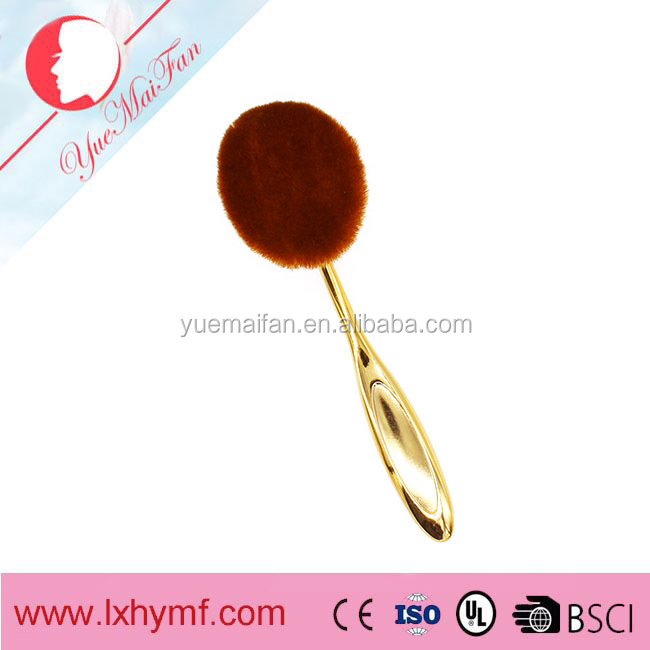 Professional Make Up Brush Set Tooth Brush Style, Oval Makeup Brush