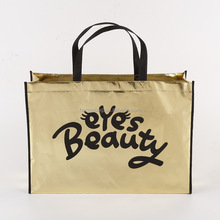 Gold material laminated non woven /PP tote handle shopping bag