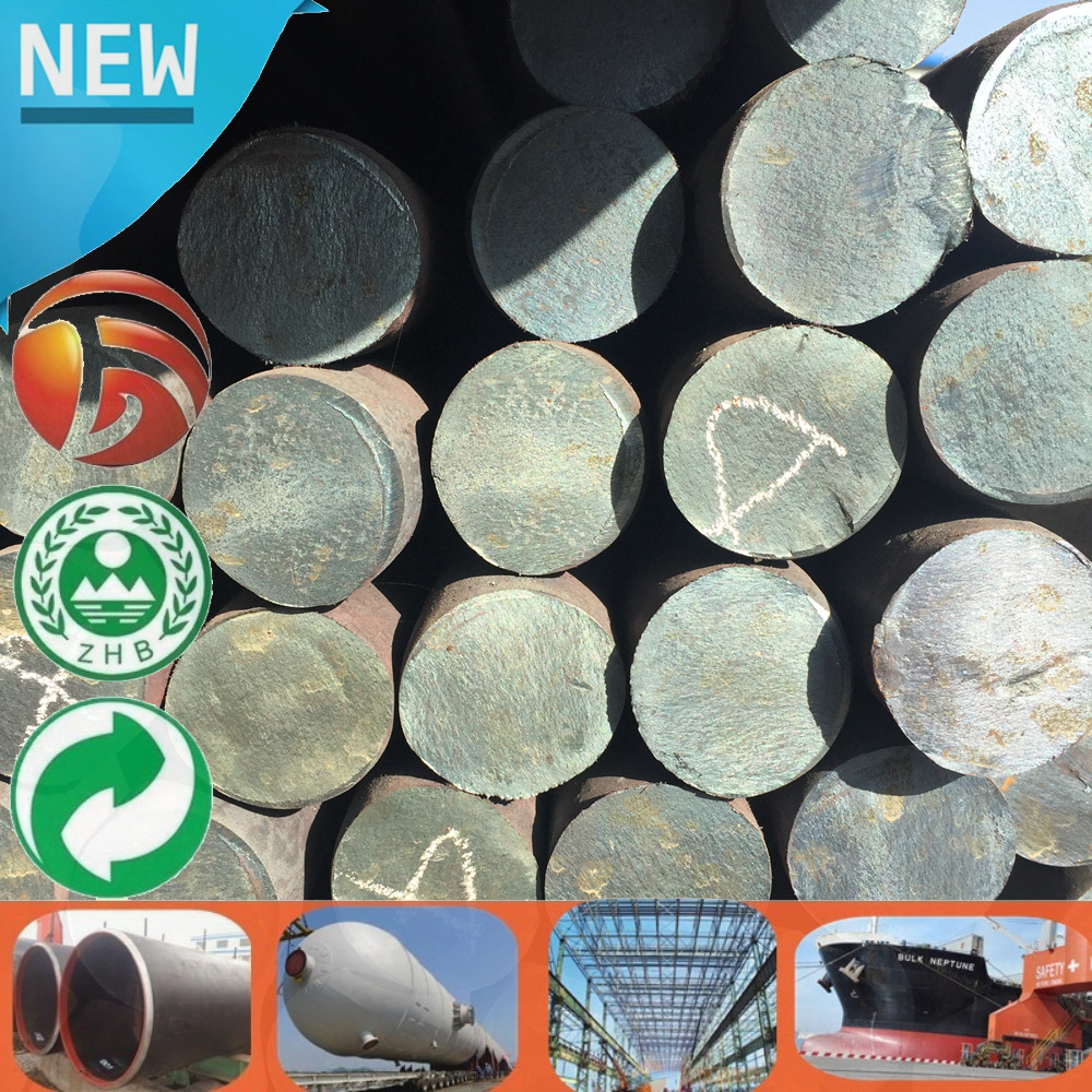 Solid Round Bar Steel Rod a steel bar Building Material of weight bar