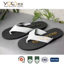 mens daily use home indoor chappal and slipper