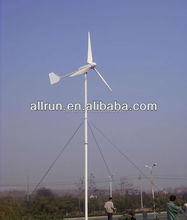 New CE APPROVED 3kw maglev wind turbine