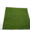 Good Quality Synthetic Lawn Artificial Grass