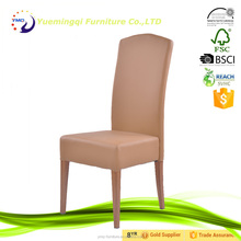 YMQ High Back Dining Chair Wood Effect Legs Hotel Dining Chair