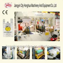 Shopping bag Two color one head one rewind Shopping bag Plastic film blowing machine