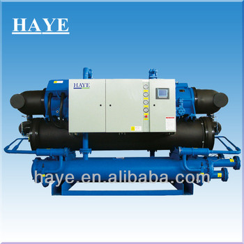water cooled screw chiller price(chiller plant)