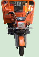 200cc China three wheel motorcycle,cargo tricycle