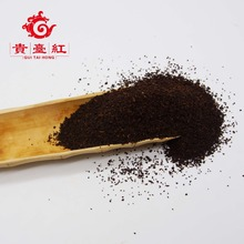 yunnan famous red ginseng fair lovely ctc black tea with wholesale price