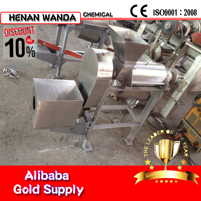 2016 Wanda stainless steel commercial fruit juicer/apple juice production line