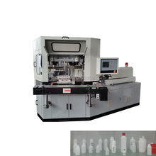 Automatic Plastic Injection Blow Molding Machine for HDPE