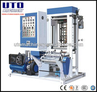 HDPE/LDPE/LLDPE Film Inflaction Machine,Blown Film Extruder(Mini Type)