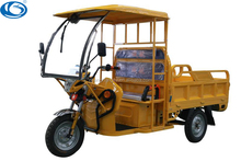 2017 hot sale battery operated electric tricycle cargo