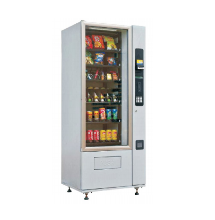 temperature sensitive vending machine Coca colas brand image and its new vending machine temperature reading and quietly began testing the weather sensitive vending machine as quoted.