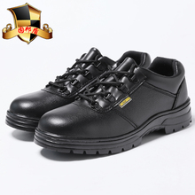 Work shoes for construction site safety shoes steel-toe shoes steel plate inside