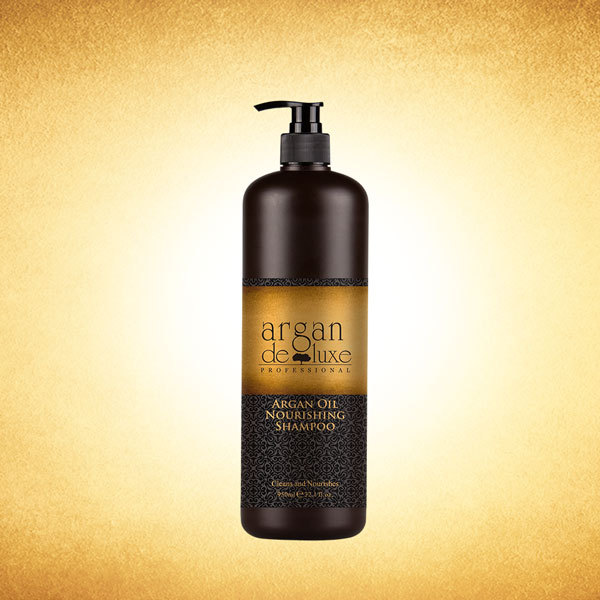 Private Label Argan Oil Body Lotion