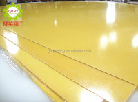 FR-4 Epoxy Sheet/Board