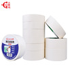 direct selling custom General purpose Masking Tape on sale