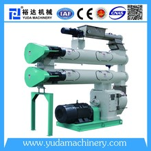 biomass wood pellet mill production process