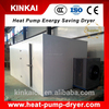 heat pump maize dryer machine/vegetable dryin oven