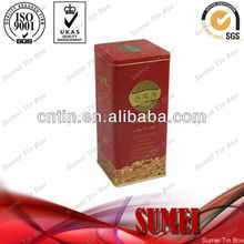 Square wine tin boxes packaging